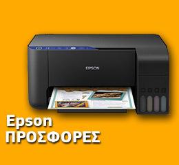 Πολυμηχάνημα Inkjet Epson EcoTank L3151 AiO WiFi
