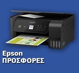 Πολυμηχάνημα Inkjet Epson EcoTank L3160 AiO WiFi
