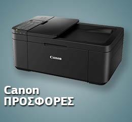 Πολυμηχάνημα Inkjet Canon Pixma TR4550 AiO-Fax WiFi