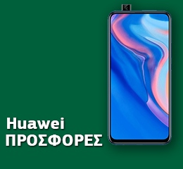 Smartphone Huawei P Smart Z 64GB Dual Sim Sapphire Blue
