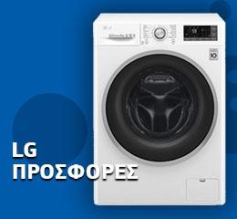 Πλυντήριο Ρούχων LG F4J7TN1W TurboWash 8 kg A+++ -40%