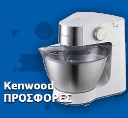 Κουζινομηχανή Kenwood Prospero KM282