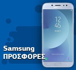 Smartphone Samsung Galaxy J7 2017 16GB 4G Dual Sim Blue Silver