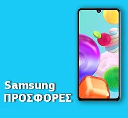 Smartphone Samsung Galaxy A41 64GB Dual Sim White