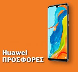Smartphone Huawei P30 Lite 128GB Dual Sim Midnight Black