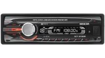 Ηχοσύστημα Αυτοκινήτου Sencor SCT 3018MR