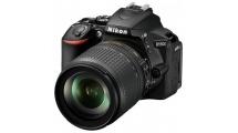 Φωτογραφική Μηχανή Nikon D5600 + AF-S 18-105 VR