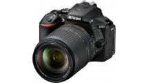 Φωτογραφική Μηχανή Nikon D5600 + AF-S 18-140 VR