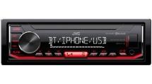 Ράδιο Αυτοκινήτου JVC KD-X352BT