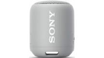 Φορητό Ηχείο Sony SRSXB12H Ασημί