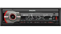 Ηχοσύστημα Αυτοκινήτου Philips CE233/GRS