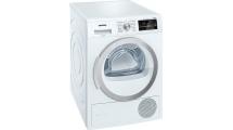 Στεγνωτήριο Ρούχων Siemens iQ500 WT45W468GR 8 kg A++