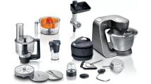 Κουζινομηχανή Bosch MUM59M55