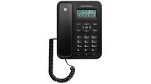 Ενσύρματο Τηλέφωνο Motorola CT202 Μαύρο