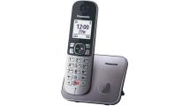 Ασύρματο Τηλέφωνο Panasonic KX-TG6851GRM Grey