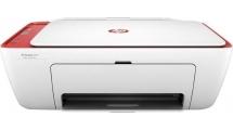 Πολυμηχάνημα HP DeskJet 2633 AiO WiFi