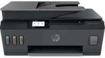 Πολυμηχάνημα Inkjet HP Smart Tank 615 AiO-Fax WiFi