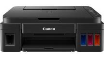 Πολυμηχάνημα Inkjet Canon Pixma G3411