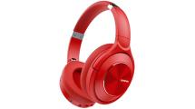 Ακουστικά Lenovo HD700 Red