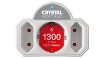 Πολύπριζο Ασφαλείας Crystal Audio SPW21-1300-70 3 Θέσεων Λευκό